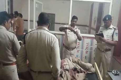 सरकारी अस्पताल में दिनदहाड़े मरीज़ की हत्या, पुलिस के आने से पहले मिटा दिए खून के धब्बे