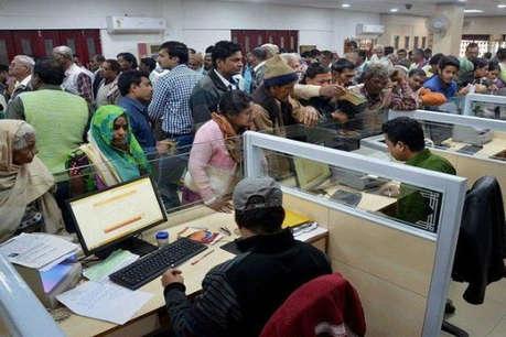 मोदी सरकार खाते में डाल रही है 15 लाख, ये सुनकर बैंक के बाहर लगी लंबी लाइन
