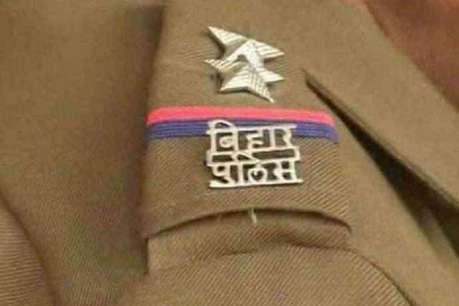बिहार पुलिस में बंपर वैकेंसी, दारोगा-कांस्टेबल के 28 हजार पदों पर जल्द होगी नियुक्ति