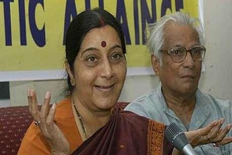 'जेल में बंद जार्ज फर्नांडिस की सुषमा स्वराज ने की मदद और मुजफ्फरपुर से जीत गए चुनाव'