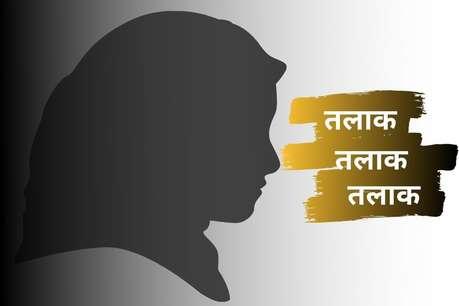 अजमेर की सना ने तीन तलाक कानून के तहत दर्ज कराया राजस्थान का 'पहला' केस