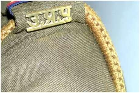 मुजफ्फरनगर: महिला थाने पर गिरी गाज, SSP ने सभी पुलिसकर्मियों को किया लाइन हाजिर
