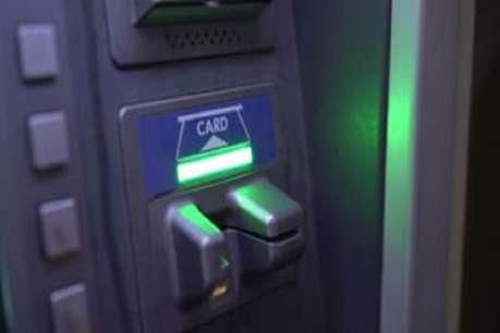 कैश निकालने के बाद  ATM मशीन के ग्रीन लाइट का करें इंतजार, वरना खाली हो जाएगा अकाउंट