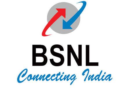 BSNL ने रिवाइज़ किया 1699 का प्लान, मिलेगी 455 दिन की वैलिडिटी
