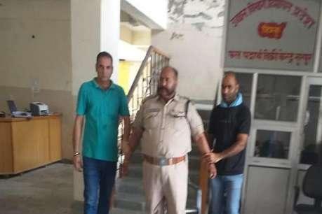 हिमाचल के कांगड़ा में ज्वाली के डीएसपी रंगे हाथ घूस लेते हुए गिरफ्तार