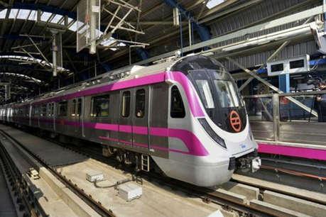आर्टिकल 370 हटाने का फैसला, इधर दिल्ली मेट्रो ने जारी किया रेड अलर्ट
