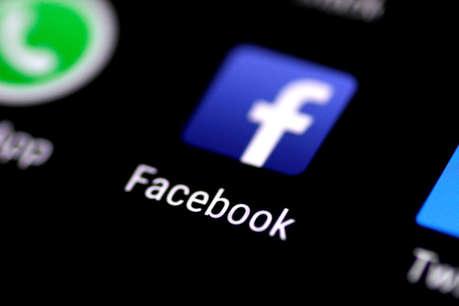 Facebook का नया फीचर, मूवी के 'First Day First Show' का मिलेगा नोटीफिकेशन