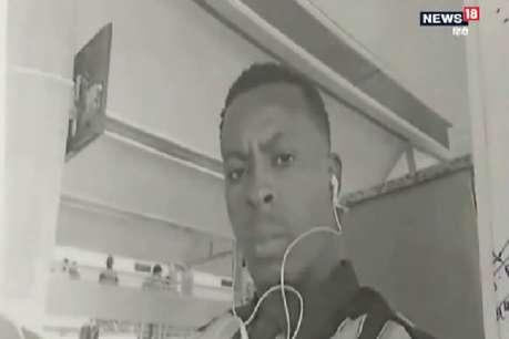 छत्तीसगढ़: रेल की पटरी पर मिला अफ्रीकी फुटबॉल खिलाड़ी का शव