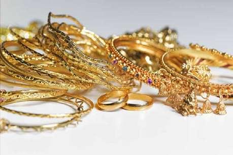 खुशखबरी! रक्षाबंधन से पहले इतने रुपये सस्ता हुआ सोना, जानें 10 ग्राम का भाव