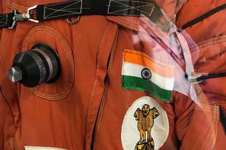 भारत अंतरिक्ष महाशक्तियों में शामिल, हमारे अंतरिक्ष यात्रियों को