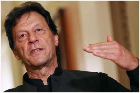 इमरान खान की गीदड़ भभकी, अनुच्छेद-370 हटाने के फैसले के कारण भारत में होंगी पुलवामा जैसी घटनाएं