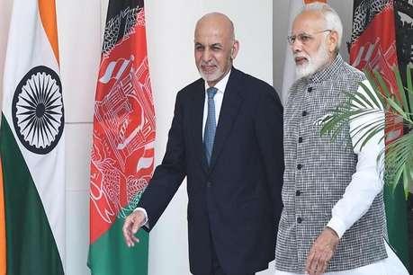 अब भारत और अफगानिस्तान की दोस्ती में भी विलेन बन रहा है पाकिस्तान!