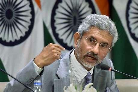 विदेश मंत्री एस जयशंकर की अमेरिका को खरी-खरी, 'कश्मीर पर बात हुई तो सिर्फ पाकिस्तान से होगी'