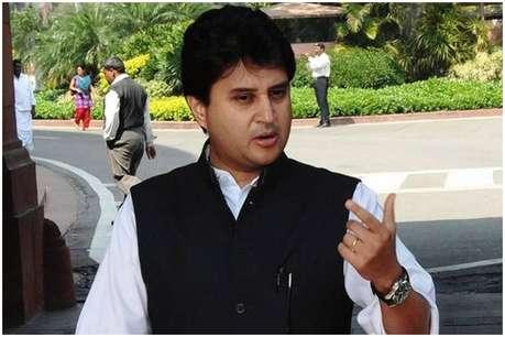 राहुल गांधी के विरोध के बावजूद ज्योतिरादित्य सिंधिया ने भी किया अनुच्छेद-370 हटाने का समर्थन