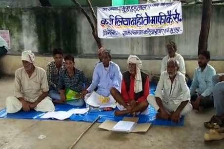 अपना कर्ज माफ नहीं हो इसलिए भूख हड़ताल पर हैं किसान, जानें क्या है वजह