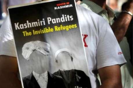 उत्तर प्रदेश के कश्मीरी पंडितों में जागी घर वापसी की उम्मीद