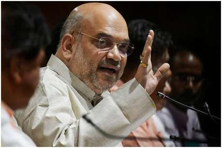 15 दिसंबर के बाद मिलेगा BJP को नया राष्ट्रीय अध्यक्ष, ये है वजह