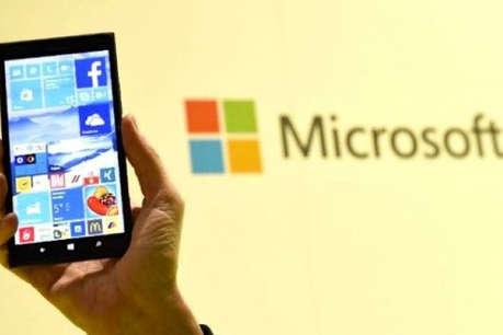Microsoft ने माना, Skype और Cortana पर चोरी-छिपे सुनी जाती है आपकी बात