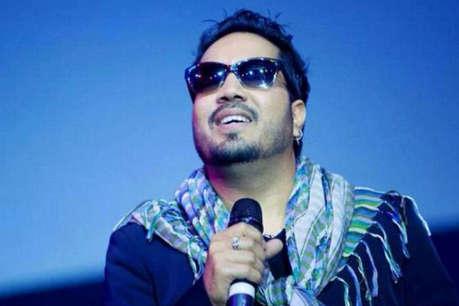 Pakistan में जहां गा रहे थे मीका सिंह, दाऊद का परिवार भी था मौजूद