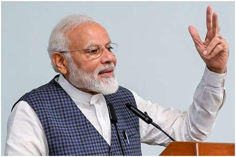 PM मोदी ने राष्ट्र के नाम संबोधन में परिवारवाद की सियासत पर साधा निशाना