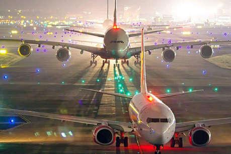 अनुच्छेद 370: आतंकी हमले के डर के चलते देशभर के हवाईअड्डों से सुरक्षा बढ़ाने को कहा गया