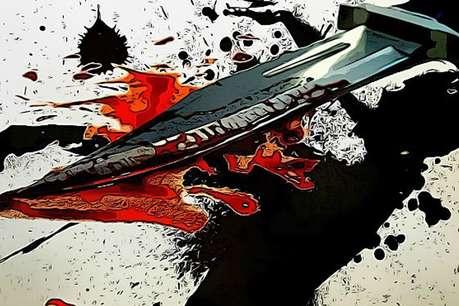 छत पर सो रहे युवक की चाकुओं से गोदकर हत्या, इलाके में दहशत