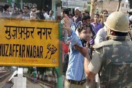 मुजफ्फरनगर में दो समूहों की बहस ने लिया बड़ा रूप, तीन लोग गंभीर रूप से घायल