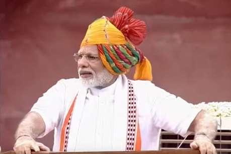 PM मोदी बोले- आतंकवाद को पनाह और प्रोत्साहन देने वालों को बेनकाब करता रहेगा भारत