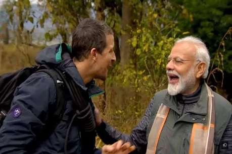 Man vs Wild: जब मगरमच्छ लेकर घर पहुंच गए थे PM मोदी तो ये बोलीं उनकी मां