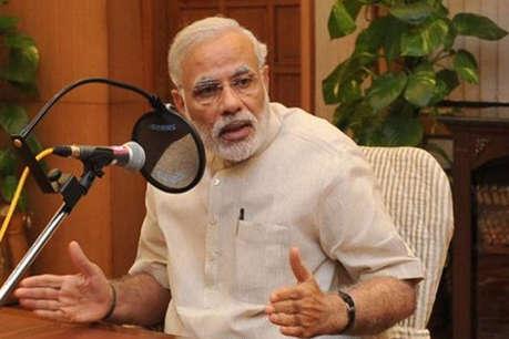 PM Narendra Modi Speech Live: प्रधानमंत्री नरेंद्र मोदी का राष्ट्र के नाम संदेश
