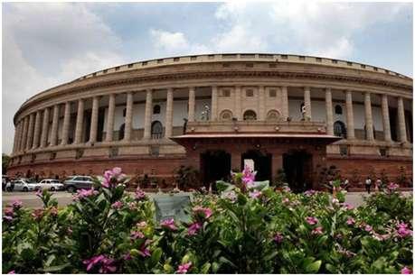 जम्मू-कश्मीर: अनुच्छेद-370 हटाकर दो केंद्रशासित राज्यों में बांटने पर आज लोकसभा में वोटिंग