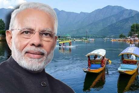 आजादी के बाद नरेंद्र मोदी देश के ऐसे पहले पीएम बने, जिन्होंने जम्मू-कश्मीर का राजनीतिक भूगोल बदल डाला