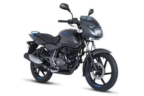 Bajaj ने उतारी Pulsar 125 Neon, जानें कीमत और बाइक के फीचर्स