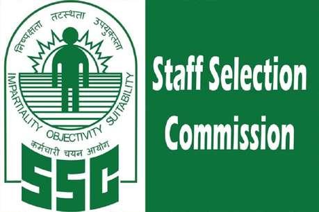 SSC Selection Post Phase 7 Recruitment 2019: 1350 पदों पर नौकरी का मौका, योग्यता से लेकर आवेदन प्रक्रिया तक जानें