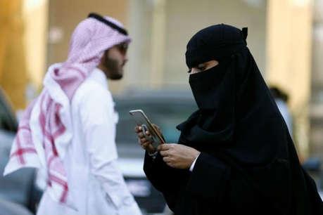 सऊदी अरब: सरकार का ऐतिहासिक फैसला, अब महिलाओं को मिली ये आज़ादी