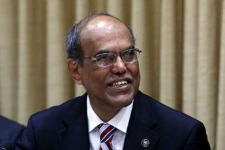 RBI के पूर्व गवर्नर ने केंद्र सरकार पर लगाया बड़ा आरोप, कही ये बात