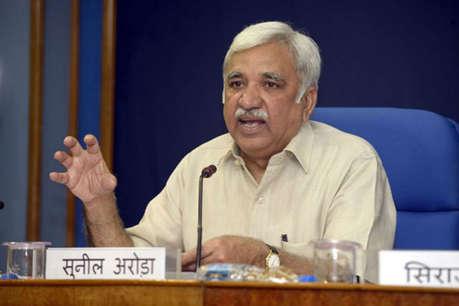 चुनाव आयुक्त सुनील अरोड़ा बोले- 'बैलेट पेपर पर लौटकर जाने का सवाल ही नहीं'