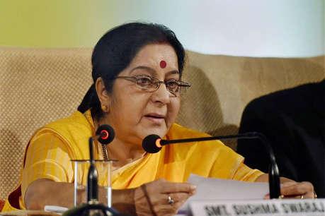 सुषमा स्वराज ने कहा था, 'अगर सोनिया गांधी PM बनीं तो सिर मुंडवा लूंगी, सफेद साड़ी पहनूंगी और जमीन पर सोउंगी'