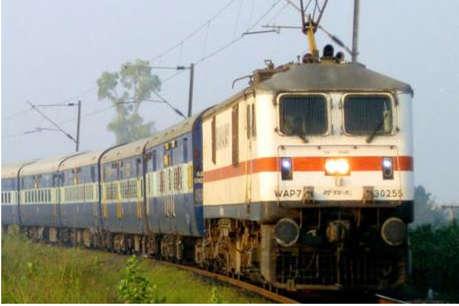 रेलवे ने दिया रेलयात्रियों को बड़ा तोहफा, कोटा-रीवा-कोटा स्पेशल ट्रेन चलेगी