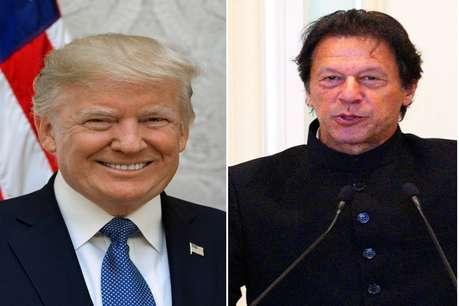 भारत से तल्खी के बीच अब पाकिस्तान को लेकर अमेरिका ने उठाया ऐसा कदम