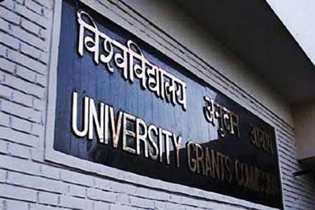 खुशखबरी: UGC ने दिए निर्देश, यूनिवर्सिटीज के एडहॉक टीचर होंगे परमानेंट