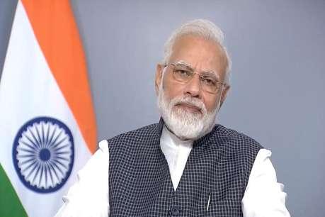 PM Narendra Modi Speech: पीएम मोदी बोले- केसर का रंग हो या कहवा का स्वाद, इनका प्रसार दुनियाभर में किए जाने की जरूरत