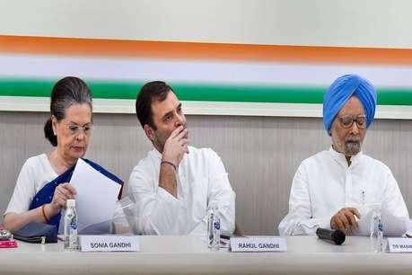 कांग्रेस के नए अध्यक्ष का फैसला करेंगे ये पांच ग्रुप, इन नेताओं पर है जिम्मा