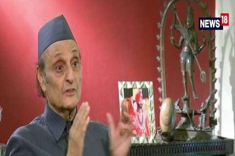कांग्रेस नेता कर्ण सिंह बोले- Article 370 हटाने में कई पॉजिटिव बातें, विरोध से मैं सहमत नहीं