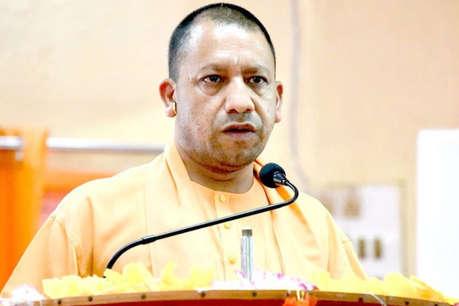 आजादी के बाद भारत के विकास में रूस का बहुत बड़ा सहयोग: CM योगी