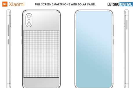 शियोमी लाएगा सोलर पैनल वाला फोन, जानिए क्या है खूबी