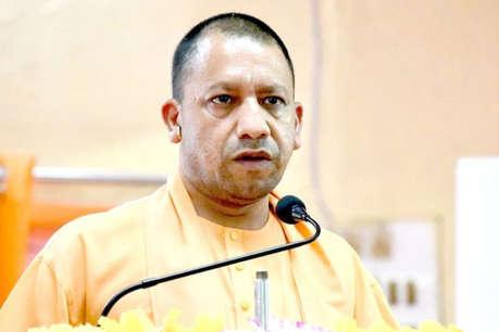 सुर्खियां: CM योगी बोले- कश्मीर में 'एक भारत श्रेष्ठ भारत' का निर्माण होगा, अब कंबल खुद 'बोलेगा'..