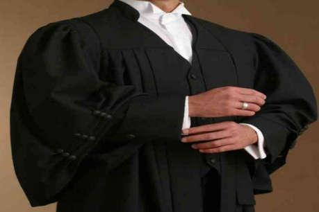 न्यायिक कार्य से आज विरत रहेंगे हाईकोर्ट के अधिवक्ता, ये रही वजह