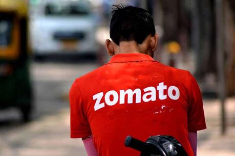 कोलकाताः फिर विवाद में Zomato, स्टाफ ने 'बीफ और पोर्क' की डिलीवर करने से किया मना