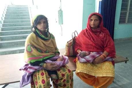 बीवी ने जुड़वा बेटियों को जन्म दिया तो शौहर ने फोन पर दे दिया तलाक